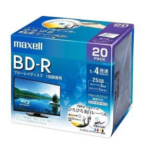 【maxell(日立マクセル)】BD-R 4倍速...の商品画像