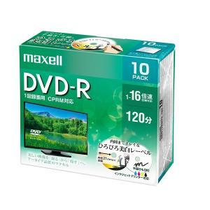 ■録画用 ■記憶メディア容量:4.7GB ■対応倍速数:1-16倍速 ■録画時間:120分(標準画質...