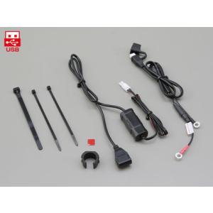 ■タイプ:USB1ポート ※充電器(91875)への接続は、コネクター形状の違いにより不可。 ※常時...