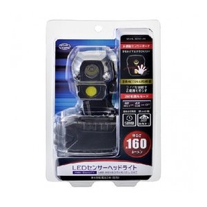 星光商事 セイコーショウジ LEDセンサーヘッドライト 160ルーメン SKHL160SCBK (2435171)  送料区分B e-zoa