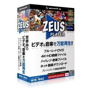 その他  ZEUS PLAYER ブルーレイ・DVD・4Kビデオ・ハイレゾ (2428489)  送...