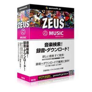 その他  ZEUS Music 音楽万能~音楽検索・録音・ダウンロード (2435420)  送料区分B