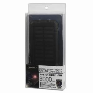 HI-DISC ハイディスク ソーラーチャージャー+高輝度LED搭載モバイルバッテリー 8000mA...