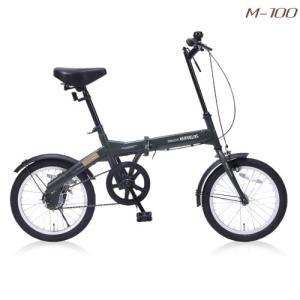 MyPallas  マイパラス 折畳自転車16インチ M-100 コンパクト自転車 車に積めてレジャーに最適 グリーン M-100-GR (2468658)  代引不可 送料無料の画像
