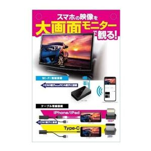 Kashimura  カシムラ KD-199 Miracastレシーバー HDMI/RCAケーブル付 ブラック KD-199 (2479799)  送料無料|e-zoa PayPayモール店