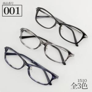 【商品番号001】 男性向け 軽量プラスチックフレーム 品番1510|e-zone