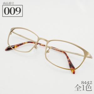 【商品番号009】 男女兼用 メタルフレーム 品番8442|e-zone