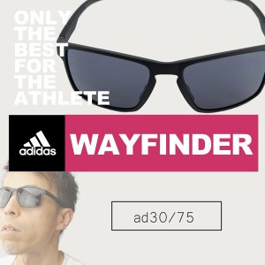 Adidas アディダスサングラス wayfinder ウェイファインダー |e-zone