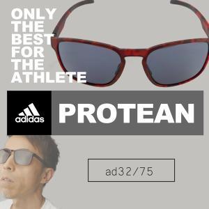 Adidas アディダスサングラス protean プロティアン|e-zone