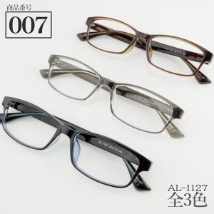 【商品番号007】 男性向け スクエア 軽量プラスチックフレーム 品番AL-1127|e-zone