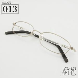 【商品番号013】 男女兼用 メタルフレーム オーバル 形状記憶樹脂 品番CL-121|e-zone