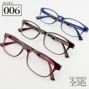 【商品番号006】 男女兼用 軽量プラスチックフレーム 品番Gi-6003|e-zone
