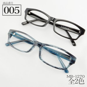 【商品番号005】 男性向け スクエア セルフレーム 品番MB-1270|e-zone