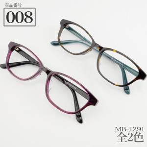 【商品番号008】 女性向け  セルフレーム 品番MB-1291|e-zone