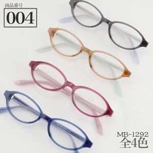 【商品番号004】 女性向け オーバル 小さめ セルフレーム 品番MB-1292|e-zone