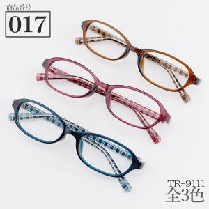【商品番号017】 女性向け  軽量プラスチックフレーム チェック オーバル 品番TR-9111|e-zone
