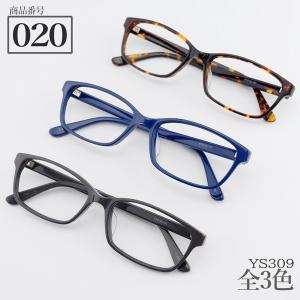 【商品番号020】 男女兼用 セルフレーム スクエア 品番YS309|e-zone