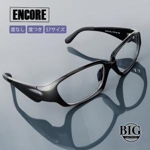 メガネ 大きいサイズ レンズ込み 度付き眼鏡 ダテめがね 大きい顔 メンズ 黒ぶち ブルーライトカット PC 太い ゴーグル バイク|e-zone
