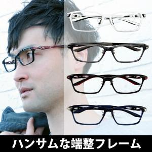 白いフレーム おしゃれ メンズ 度付きメガネ ダテめがね ブルーライトカット|e-zone