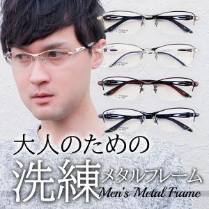大人の洗練 チタンフレーム メンズナイロール ウルテム製テンプル ホワイト 度付きメガネ ダテめがね|e-zone