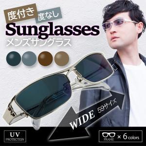 度付きメンズサングラス 大きいサイズ 白いフレーム ちょい悪カラーレンズ 度付き 夜の運転にネオコントラスト 大きい顔向き |e-zone