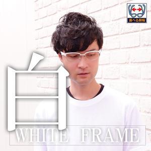 白いフレーム おしゃれ ホワイト サーモント メンズ 度付きメガネ ダテめがね ブルーライトカット|e-zone