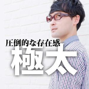 太いフレーム ゴツイ メンズ セル 度付きメガネ ダテめがね ブルーライトカット|e-zone
