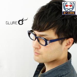 太いフレーム GLURE グルール SP81 度付きメガネ ダテめがね ブルーライトカット ネイビー メンズ |e-zone
