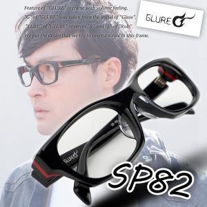 太いフレーム GLURE グルール SP82 メンズ眼鏡 度付きメガネ ダテめがね e-zone