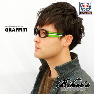 太いフレーム 度付きメガネ ダテめがね GRAFFITI  Z1000R ブルーライトカット ゴツい メンズセル|e-zone