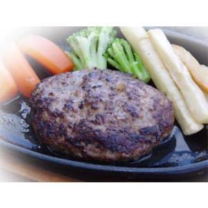 当店特製■ビッグハンバーグ[約200g・1個]でっ・・でかい!肉汁がじゅわぁ♪