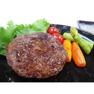 当店特製■塩タンバーグ[1個・約150g]特製塩タレ付き|e298com