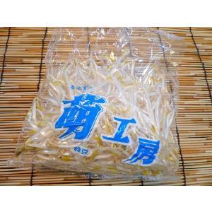 大分産 竹田名水もやし[1袋・約200g]炒め物・すき焼き・お鍋の具材に♪|e298com