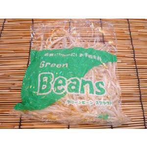 大分産 グリーンビーンスプラウト(もやし)[1袋・約200g]|e298com