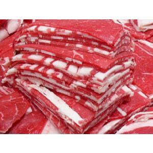 豪州牛と国産牛の牛こま切れ(切落し)[約1Kg][送料無料 一部地域を除く]|e298com