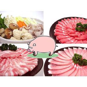 九州産○豚しゃぶしゃぶ三昧セット[合計1Kg]★ビタミン豊富...