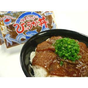 マグロのひゅうが丼[1袋・1食分]日向丼が最高に美味♪●まぐろづけ♪|e298com