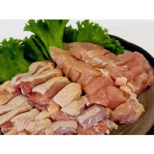 九州産▲若鶏こま切れ(切落し)[約1Kg]★もも肉とむね肉を使用☆とり肉はとってもヘルシー[送料無料 一部地域を除く]|e298com
