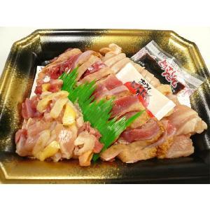 鹿児島産△味鶏刺身レギュラーパック[約90g・1パック]☆ネッカリッチ味鶏♪