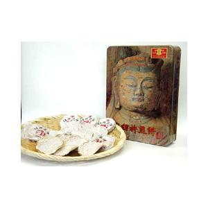 大分県産☆臼杵煎餅★[60枚入り・1缶]郷土の味|e298com