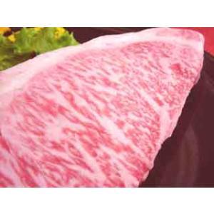 九州産 黒毛和牛サーロインステーキ[約200g・1枚] e298com