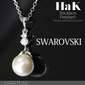 華奢で可憐、フェミニンな一粒ネックレス 連なるスワロフスキークリスタルとパールは、 キラリと光りなが...