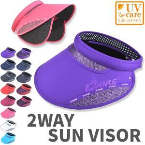 サンバイザー 2WAY 帽子 キャップ クリップバイザー 日よけ 日焼け対策 紫外線 UVカット メッシュ スポーツ アウトドア