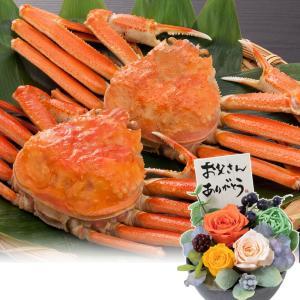 父の日 プリザーブドセット 北海道産ずわい蟹 カニ グルメ 花 2019 プレゼント ギフト 送料無料|e87ys