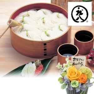 父の日 プリザーブドセット 庄八 小豆島の究極の素麺セット そうめん グルメ 花 2019 プレゼント ギフト 送料無料|e87ys