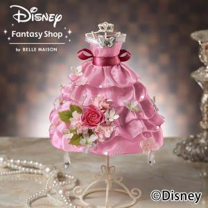 舞踏会から抜け出してきたかのようなまばゆい美しさ!オーロラ姫のドレスをイメージしたピンクのとびきりキ...
