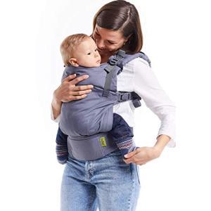 ボバ X ボバエックス デザイナーズ ベビーキャリア(新生児20kgまでの乳幼児用)(Chambray) ea-s-t-store