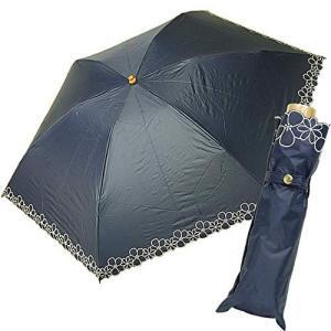 [ヌーヴェル・ジャポネ] Nouvel Japonais 日傘 折りたたみ傘 晴雨兼用 UVカット 紫外線対策 遮光 軽量 コンパクト フ|ea-s-t-store