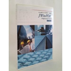JWtoPDF Professional Ver3|ea-s-t-store