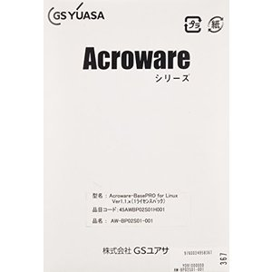 Acroware-BasePRO for Linuxライセンスのみ AW-BP02S01-001|ea-s-t-store
